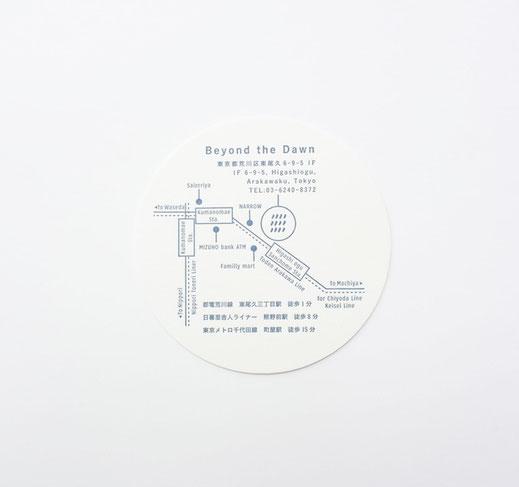 cafe [ Beyond the Dawn ]  shop card / logo