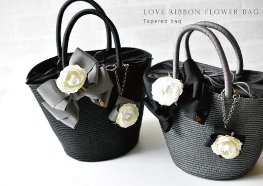 JourFin LoveRibbon ラブリボン  リボンバッグ リボンカゴバッグ カゴバッグ Bascket Bag リボン制作 クラフト リボン教室 リボンレッスン リボン リボンワーク ハンドメイド