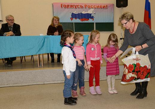 Награждение семей и победителей 6-9 лет Фролушкина Л.В.