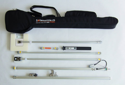 SI-200、SC-200、SR-200、SPL-200