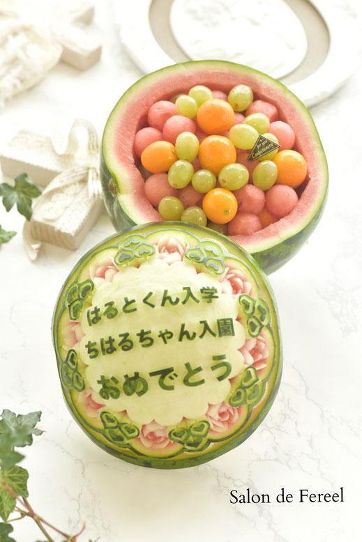 カービング スイカ 彫刻 誕生日 結婚式 メロン フルーツカービング 教室 大阪 薔薇 ソープカービング  プレゼント オーダー りんご 石けん 野菜 人参