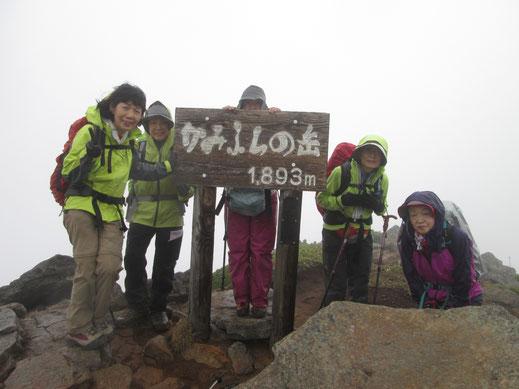上富良野岳(1,893m)にて さあ、これから下りですよ