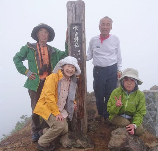 富良野岳山頂(1,912m)にて