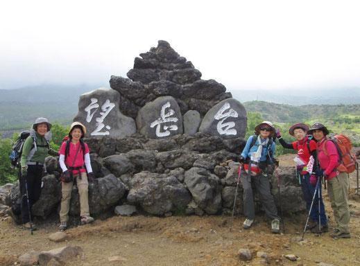 さあ、十勝岳~上富良野岳へ 縦走の始まり