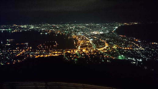 函館山山頂からの函館市街の夜景