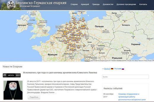 Homepage der Berliner Diözese der Russischen Orthodoxen Kirche