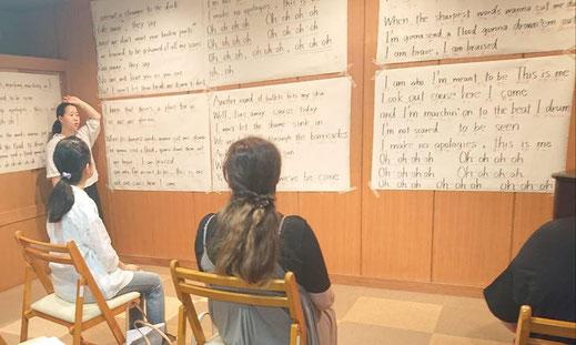 歌と声のレッスンKoekaraのグループレッスンの様子の写真です。