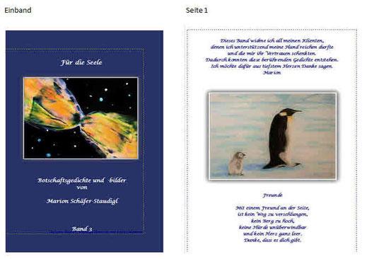 Für die Seele, Gedicht, Marion Schägfer-Staudigl