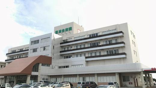 宮古島徳洲会病院