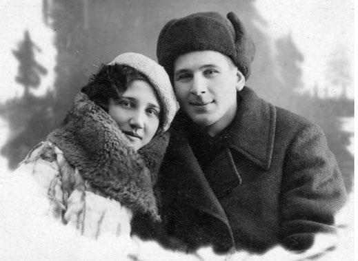 родители Владимира Шкунденкова