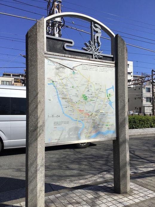 西蒲田公園そば