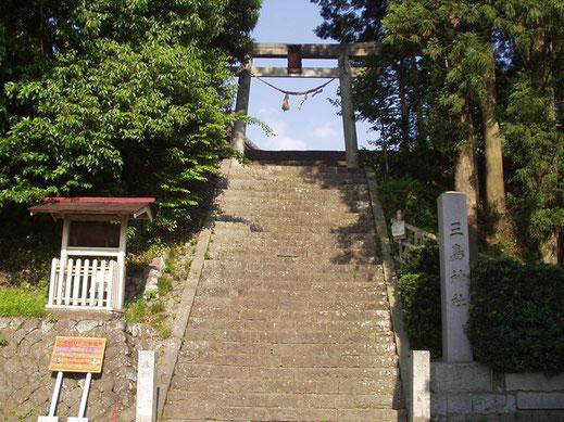 改修以前の三島神社男坂の画像