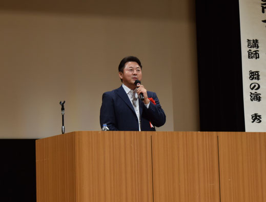 【講師の舞の海秀平氏】