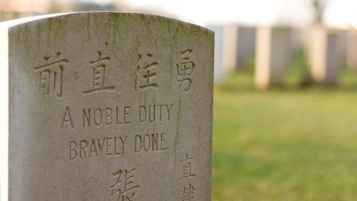 Le cimetière chinois de Nolette – Noyelles sur Mer