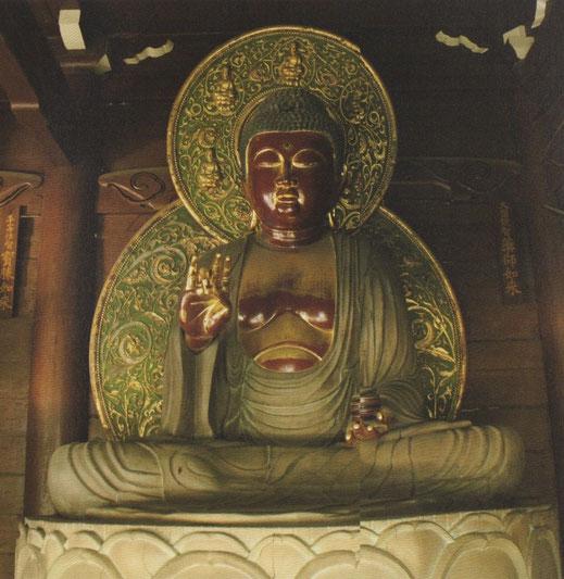 木造五智如来像のうち薬師如来坐像
