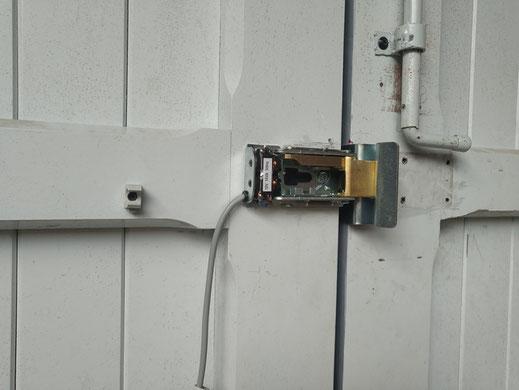 serrure électrique horizontale