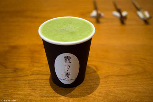 Matcha Easy & Smooth