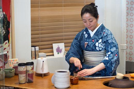 Souheki Mori