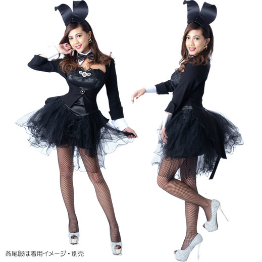 バニーガール バニー バニーガールコスプレ バニーガール衣装 TOKYOバニーガール バニーワンピース