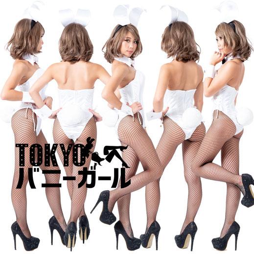 バニー衣装 ホワイト コスプレ バニーガール 大きいサイズバニー TOKYOバニーガール 衣装 男性用バニーガール衣装 男性用バニー 着ぐるみバニー 着ぐるみバニーガール
