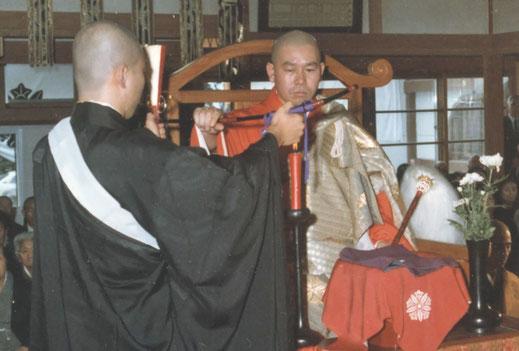 参考・法戦式 (昭和59年9月)