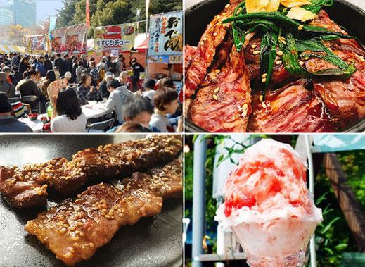 日比谷大江户祭, 美食&特别展示, 的主题下安排各种各样的食物享受!