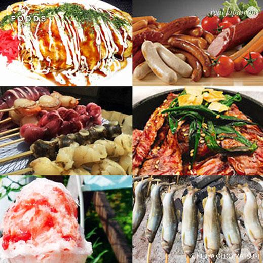 比谷大江戸まつり2019, HIBIYA OEDO MATSURI 2019, グルメフード, GOURMET FOODS,