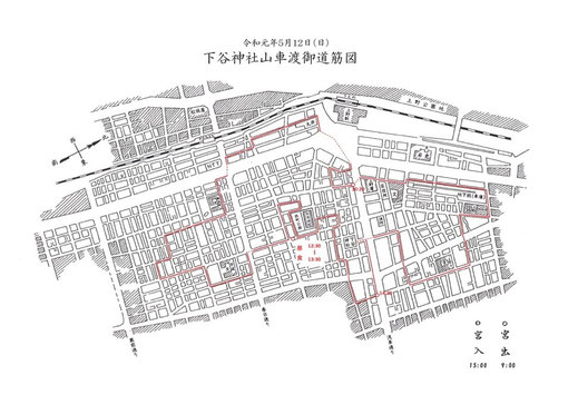 下谷神社,例大祭,令和元年,陰祭