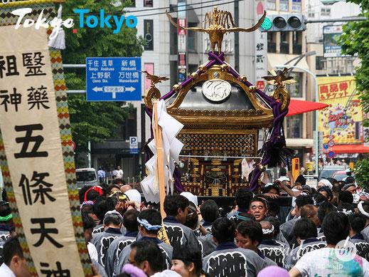 五條天神社例大祭 .3年に一度の大祭、本社大神輿,