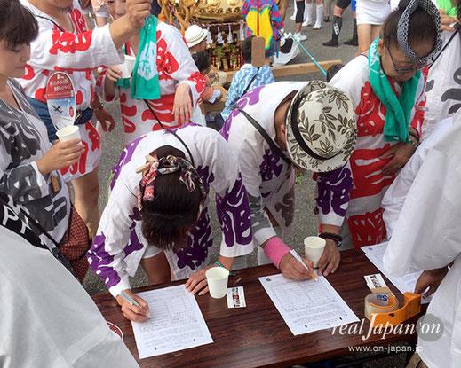 平成29年7月30日, 羽田まつり, 羽田祭り, 羽田大鳥居, 2020東京オリンピック神輿渡御署名活動
