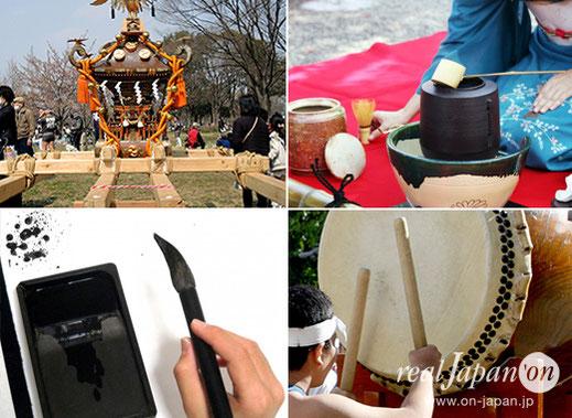 日比谷大江户祭, 准备了很多能体验日本文化的体验型项目