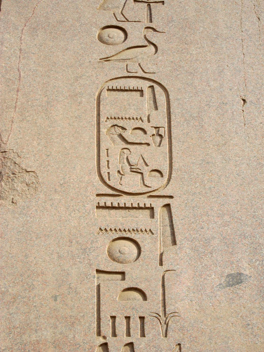 Detalle del obelisco de Hatshepsut. Templo de Amón en Karnak. Egipto.