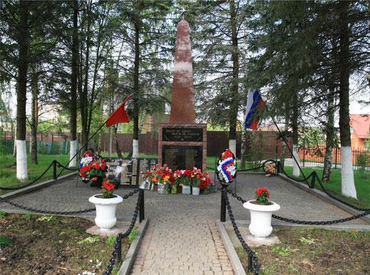 Шульгино памятник погибшим во время Великой Отечественной войны
