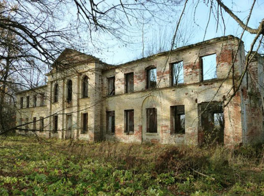 Остатки усадьбы Иславское