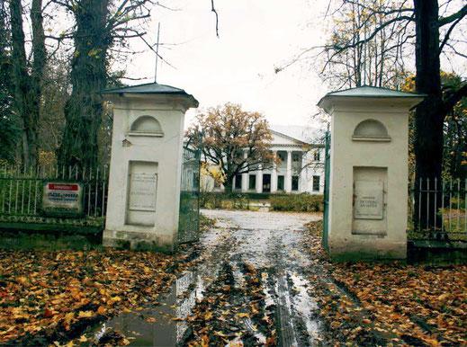 Усадебный дом Петрово-Дальнее