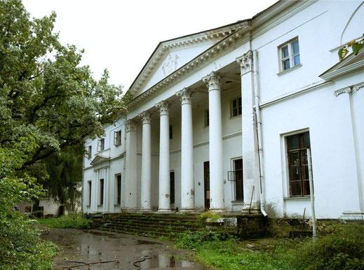 Пансионат Министерства здравоохранения СССР,  усадебный дом  Петровское