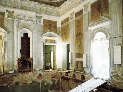 Реставрационные работы в усадебном доме Николо-Урюпино.