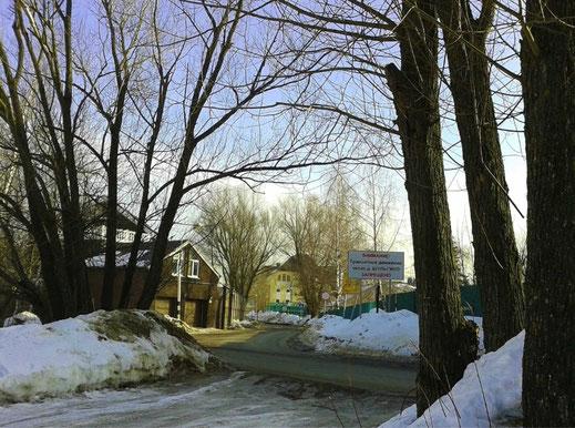 Деревня Шульгино