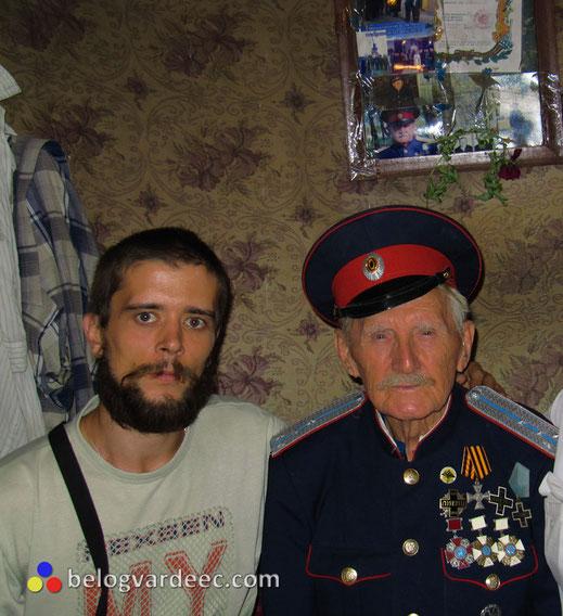 Сергей Белогвардеец, Пивоваров,