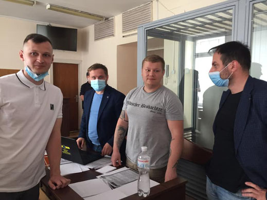 Арест Скачкова в Днипровском суде Киева