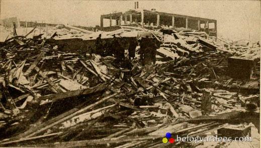 Последствия взрыва в Галифаксе.