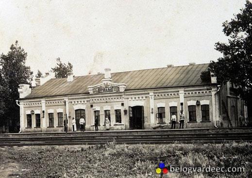 Провалье, около 1914 года.