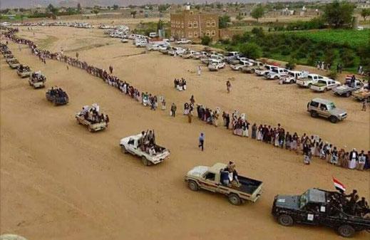 """24.08.2017 - Tausende von Menschen in Sana'a Nordjemen feierten 35 Jahrestag der Gründung der Partei """"Allgemeiner Volkskongress"""""""