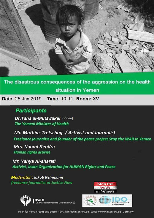 Flyer: 25.06.2019 - United Nations - 41. Sitzung zu:Die katastrophalen Folgen der Aggression auf die Gesundheitssituation im Jemen