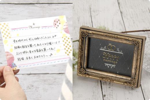 デザイン婚姻届tsumugu メッセージカード @婚姻届Labo