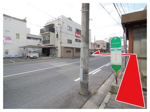 新潟市の漢方薬専門店「西山薬局」の最寄りバス停:本町通5番町/C60