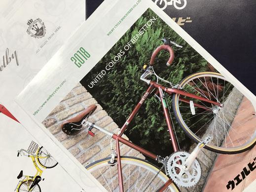 ウエルビーサイクル 自転車古いカタログ 自転車カタログ回顧録