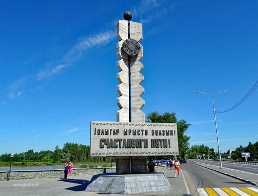 Willkommens- und Verabschiedungsdenkmal des Altaj Gebietes