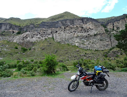 Die Höhlenstadt Wardsia