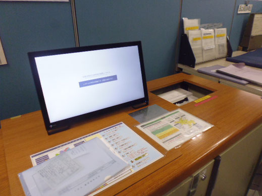札幌市まちづくり政策局都市計画部都市計画課